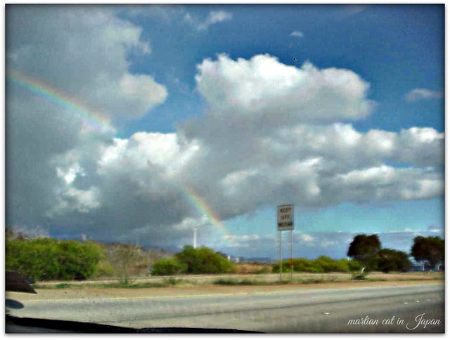 Hawaii - rainbow and sunshine