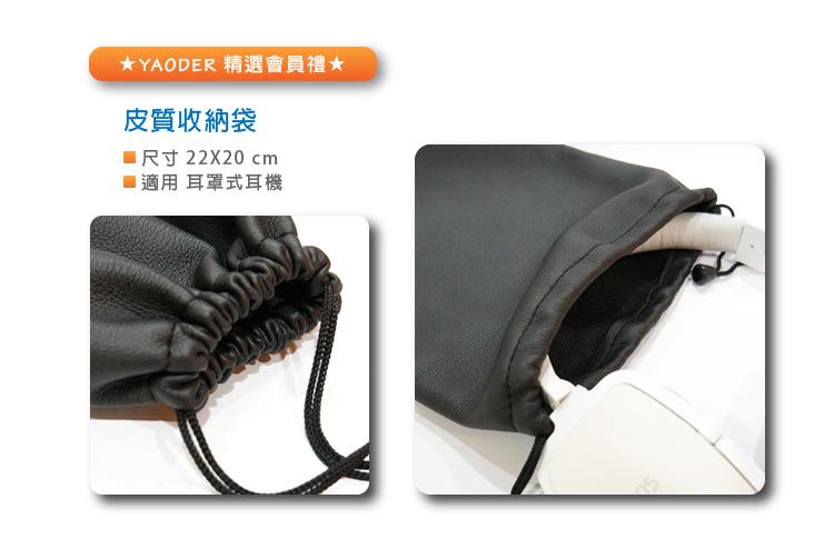 【福利品】SONY SRS-XB31 (2) 可攜式無線喇叭☆無外包裝☆免運☆送收納袋