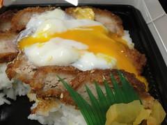 Miso pork medallion cutlet on rice bento