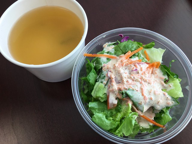 Side salad an miso soup - Tokyo Express