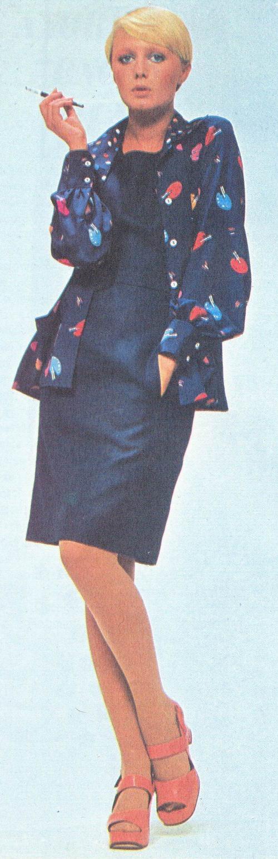 Modas e Bordados, No. 3187, 7 Março 1973 - 17a