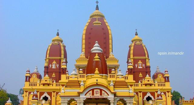 भारत मे बिरला के प्रसिद्ध मंदिर!