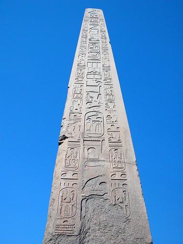 Egypt-3B-008 - Hatshepsut's Obelisk | Hatshepsut's Obelisk ...