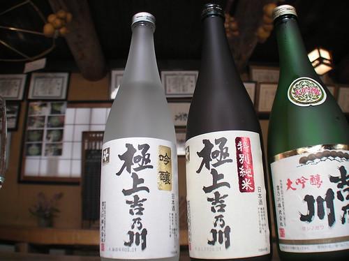 吉乃川 株式会社