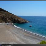 Cala Aguilar y Cueva Neptuno