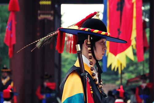 Joseon Guard