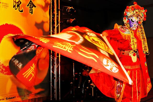 Cultural Entertainment @ Hualien, Taiwan