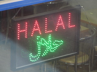 Halal | by BrotherMagneto