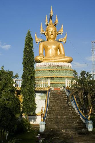 Hotels In Khon Kaen City