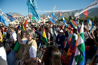Cochabamba Bolivia World People's Conference on Climate Change and the Rights of Mother Earth | by The City Project