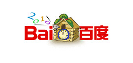 Baidu New Years Logo | by rustybrick