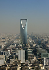 Riyadh view Kingdom Center - Saudi Arabia | by Eric Lafforgue