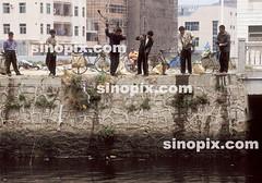SINOPIX PHOTO