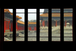 Forbidden City … Caged | by ... Arjun