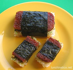 How to make spam musubi (#16 of 21) | by Biggie*