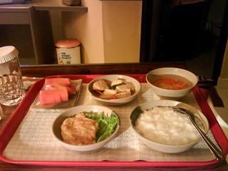 Low Fat Vegetarian Meal 44