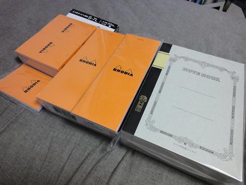 ノートいっぱい届いた。幸せ。