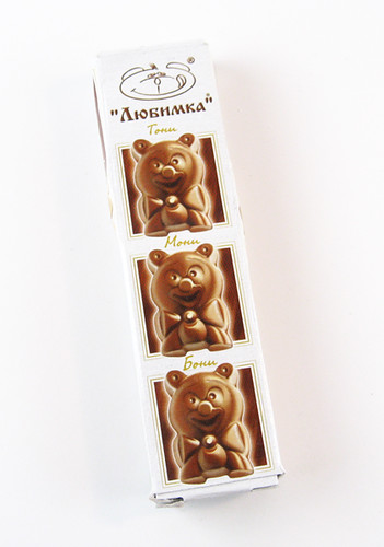 Bavarian Chocolate Bears | by princess_of_llyr