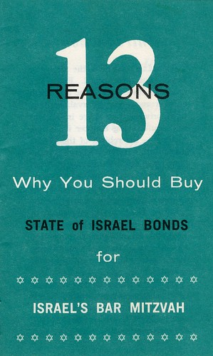 13 Reasons Why You Should Buy State Of Israel Bonds, 1961