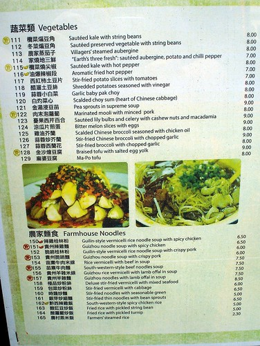 Chinatown Kitchen Menu Niagara Falls Ny