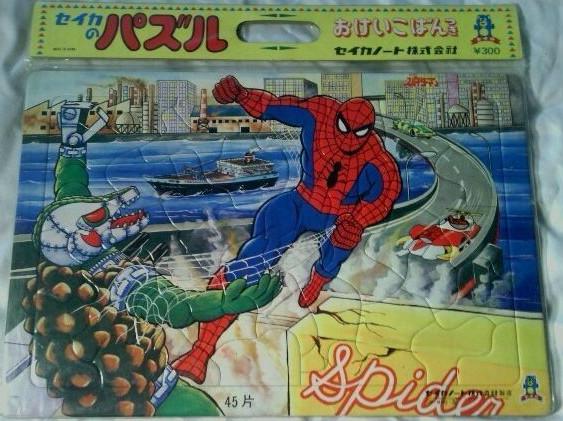 spidey_japanesepuzzle2