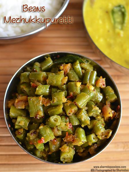 Beans Mezhukkupuratti Recipe