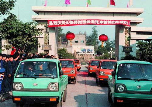The history of Changan Auto