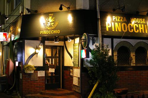 Kobe Italian Restaurant Menu