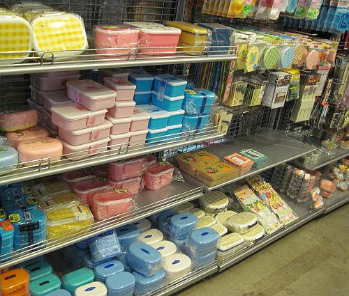 Bento gear at Daiso in Japantown | by Biggie*