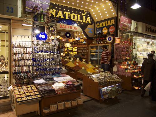 The spice bazaar, Mısır Çarşısı  Kim Ahlström  Flickr