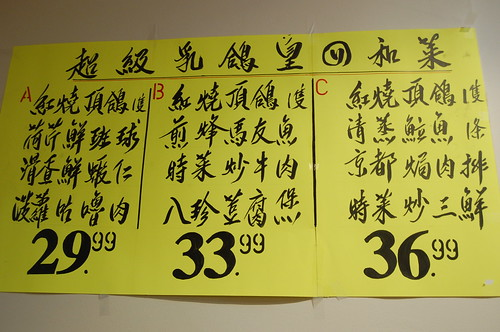 Chinese Food Cheap Book