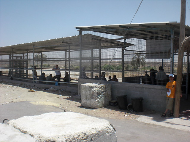 Erez on Gaza Side