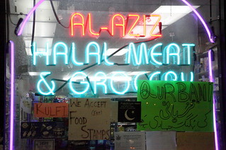 Al-Aziz Halal Meat & Grocery, accepting qurbani orders, Flushing, Queens | by Eating In Translation