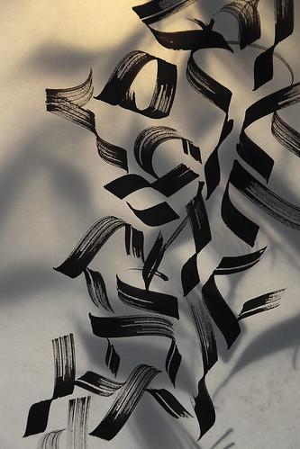 Hebrew calligraphy alphabet   The new hebrew calligraphy alp ...