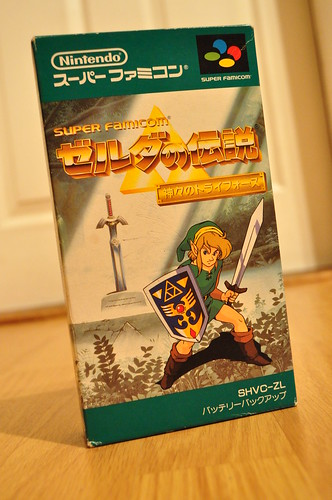 Zelda - Super Famicom | by Matthew-King