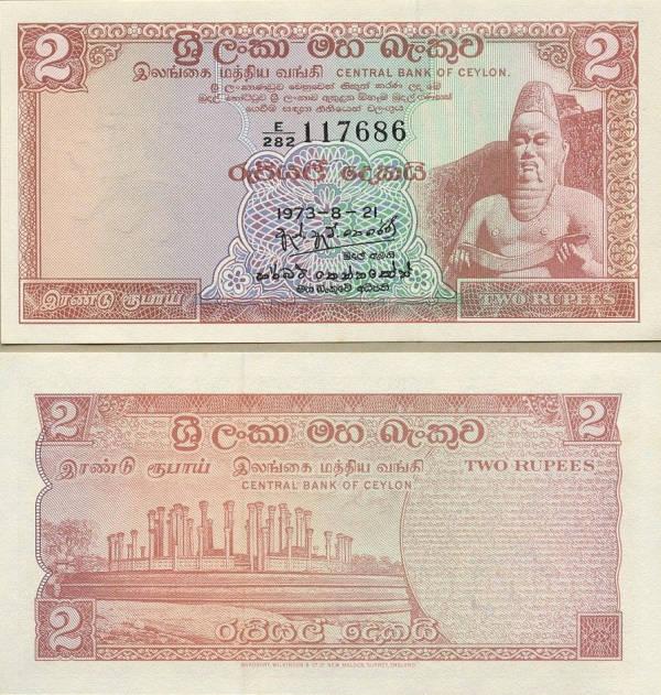 2 Rupees Srí Lanka (Ceylon) 1973, P72Aa