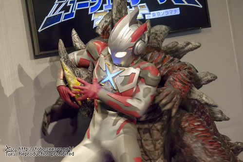 ULTRAMAN_NewGenerationWorld-366