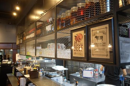 kitchen USHIHACHI Kiba 55