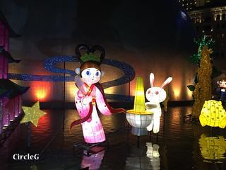CIRCLEG 遊記 香港 尖沙咀 中秋 花燈 (4)
