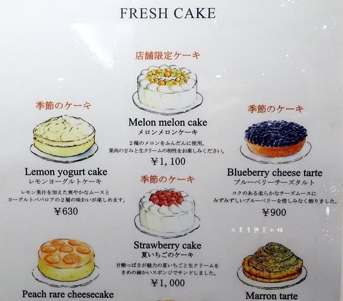 4 HARBS 六本木 日本旅遊 日本美食 東京必吃