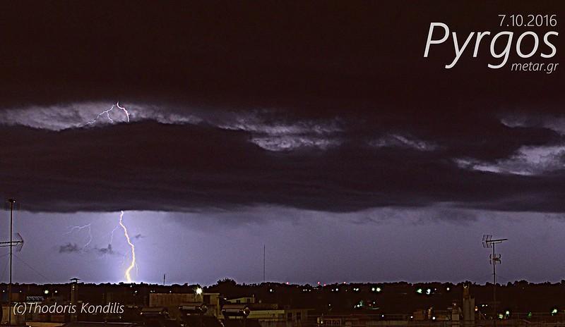 ΠΥΡΓΟΣ καταιγίδα βράδυ 7ης Οκτωβρίου 2016