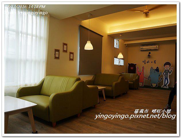 DSC09916 | 相片擁有者 YINGO2008