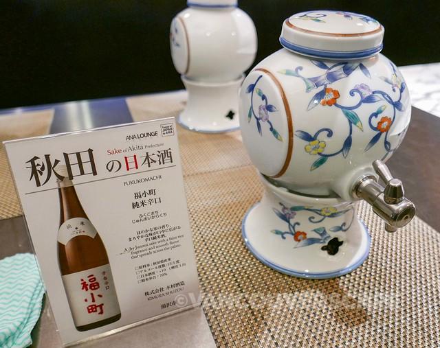 ANA Premium Economy-Haneda Lounge-10