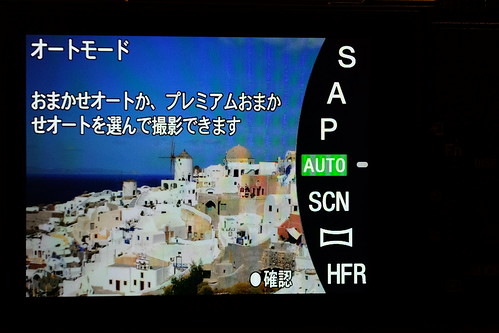 SONY Cyber-shot DSC-RX100M5 RX100 V mode menu 10