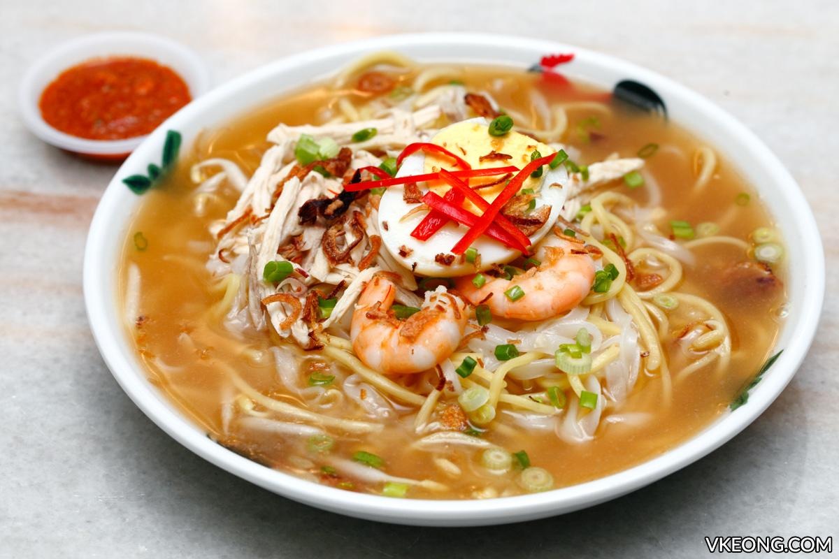 Nam Chau Kopitiam Ipoh Lam Mee