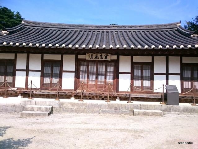 Gangneung Seongyojang Hanok Stay
