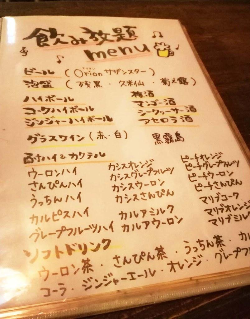 toomilog-kusiage_katu_okinawa_004