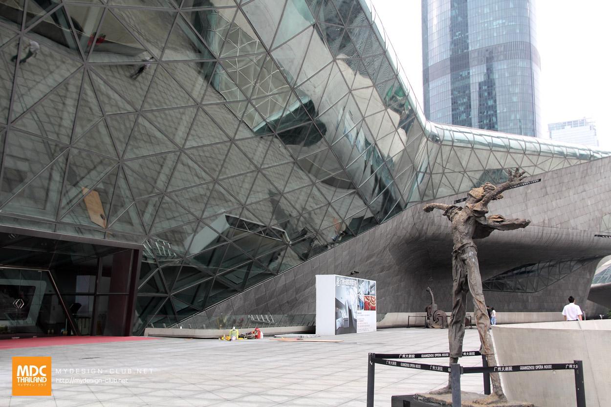MDC-China-2014-298