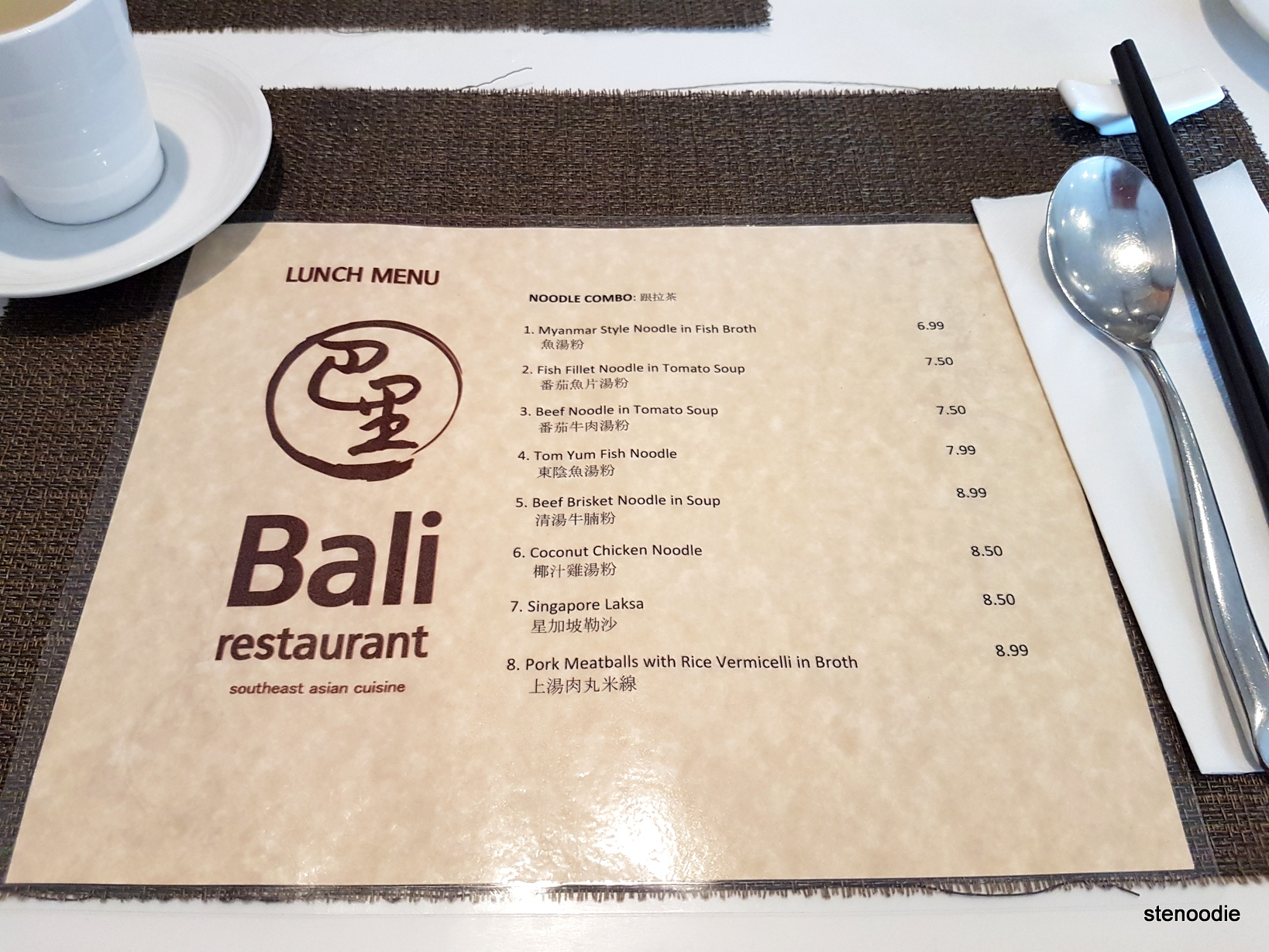 Bali Restaurant lunch menu