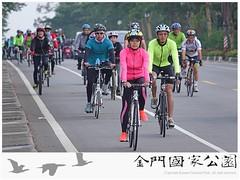 2016自行車生態漫遊-04